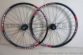 DP20山地自行车普通轮组配黑色车圈旋飞碟刹