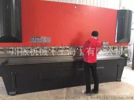 上海川振机械WD67K-110T-4000数控折弯机,高性能折弯机价格