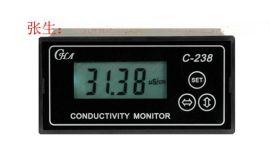 工业在线电导率仪,电导仪,电导分析仪,C-238