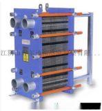 制藥行業用不鏽鋼江陰板式換熱器 ,廠家定製板式換熱器