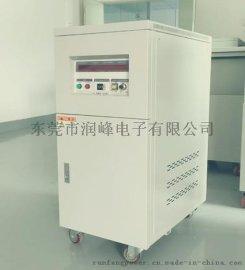 中小功率变频电源提供世界各国标准电源提供不同标准的电源供电及模拟测试各种出口电器