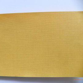 特种纸厂家 珠光纸厂家 金黄珠光莱妮纹供应商