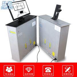 晶固22寸显示器会议桌面电动遥控升降架/显示屏齿轮翻转式升降器