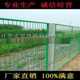 新品包邮 公路封闭网 场区围栏网 高效防腐质量好