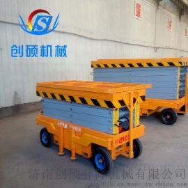 厂家直销移动式升降机 电动液压升降平台 导轨式升降货梯