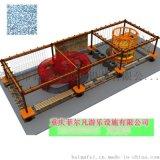 深圳大型遊樂設施,大型拓展訓練器材製造廠