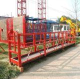 厂家直销电动吊篮 外墙吊篮 高空施工吊篮