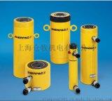 美国恩派克ENERPAC双作用油缸千斤顶RR-1010