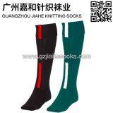廣州襪子廠家批發訂做生產OEM長筒襪 運動足球襪