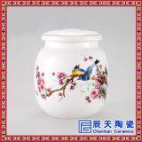 厂家供应陶瓷各式食品罐 药罐