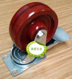 4寸平顶中型耐高温300度活动脚轮(MS-H001)