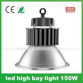 LED贴片工矿灯150W 新款热管型材高棚厂房照明灯60W100W200W250W