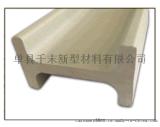 木塑工字樑