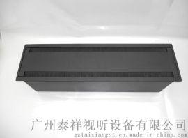 铝合金桌面线盒,带高底盒可安装86面板线盒,  款加高款线盒,会议桌  可安装86面板线槽,批发多款可安装86面板线盒,加深款可安装86面板线盒,磨砂黑双面线盒