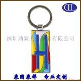 厂家鼎霖供应锌合金字母钥匙扣 烤漆创意钥匙扣定制