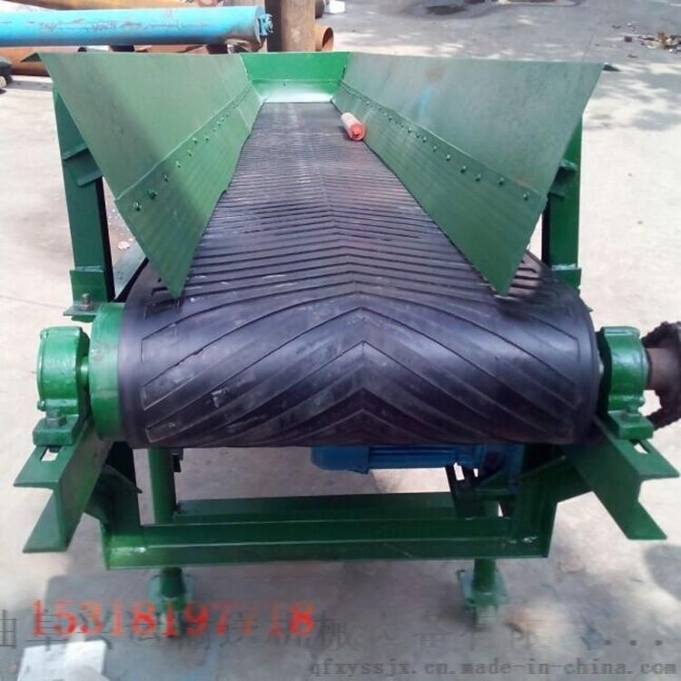 礦用皮帶輸送機 槽鋼主架運輸機y0