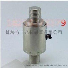 电子衡器、起吊装备传感器/HK-T8拉力传感器称重传感器10T-200T