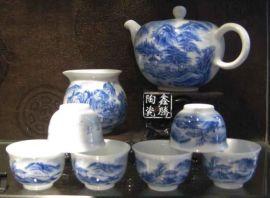 青花手绘陶瓷功夫茶具