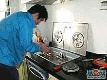 仪征市燃气灶维修油烟机 太阳能热水器维修