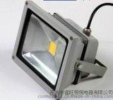 長壽命大功率LED投光燈品牌中山帶感應新款投光燈10w20w30w