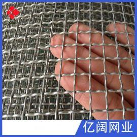 国标304 316不锈钢网 扎花网 不锈钢滤网编织筛网