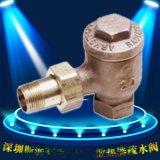 阿姆斯壮TS-2疏水阀、TS-2散热器疏水阀、ARMSTRONG疏水器