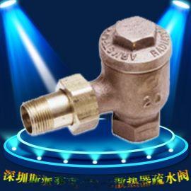 阿姆斯壯TS-2疏水閥、TS-2散熱器疏水閥、ARMSTRONG疏水器