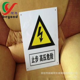 指示牌安全标识牌亚克力标牌定制LED发光标示牌设备状态标识牌