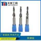 厂家直供 硬质合金刀具 钨钢阶梯钻 台阶钻 支持非标定制