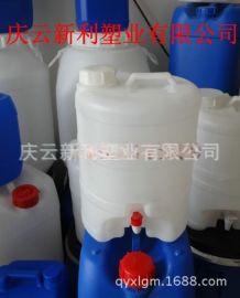 塑料桶,带水龙头10KG塑料桶,10L水嘴塑料桶,阀门塑料桶供应