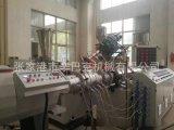 穿線管生產線 一齣二管材生產線 PVC管材擠出生產線 管材設備
