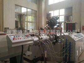 穿线管生产线 一出二管材生产线 PVC管材挤出生产线 管材设备