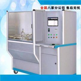 厂价直销 定制水流量计传感器测试仪试验仪