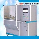 廠價直銷 定製水流量計感測器測試儀試驗儀