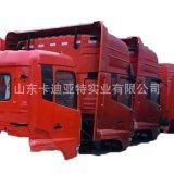 东风天龙驾驶室空壳50M14-08E适用于东风天龙雷诺驾驶室总成