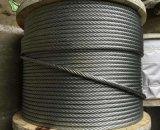 起重钢丝绳 光面涂油钢丝绳 麻芯钢丝绳 钢丝绳厂家批发 现货