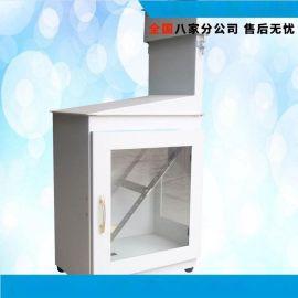 厂价直销 45°燃烧仪 阻燃试验机试验箱