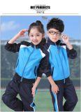 供應新款校服中小學生春秋校服幼兒園園服中小學生冬季班服運動服
