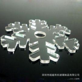 激光切割有机玻璃板 亚克力CNC雕刻加工PC电木板中纤板亚克力雪花