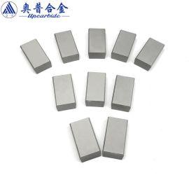 YG8 合金纽扣刀 25*13.5*5mm合金刀片