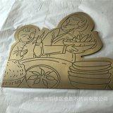 黄铜雕刻壁画背景墙  纯铜雕花酒店大堂壁画 铜雕工艺装饰件