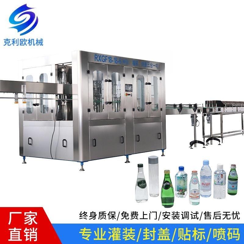 廠家定製液體灌裝機械果汁灌裝生產線全自動三合一飲料灌裝機設備