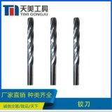 硬质合金刀具 整体钨钢 55度直柄螺旋铰刀 钨钢铰刀 支持非标定制