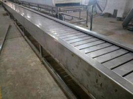 不锈钢链板流水线 环形链板线自动化配套输送设备