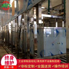 定制自动超声波清洗机 机械臂式除油清洗钝化清洗机 厂家直销