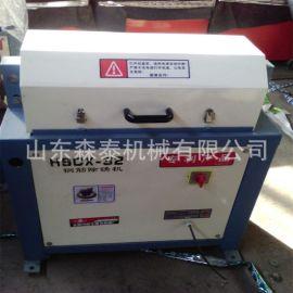 供应多功能钢筋除锈机 全自动螺纹钢打磨机 螺纹钢原材除锈机厂家