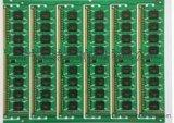 济宁莱特供应PCB电路板