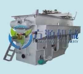 FPF系列溶气气浮机(平流式)