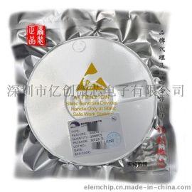 原厂代理南京微盟5V1A升压IC -ME2149FM5G