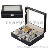 手錶盒高檔手錶盒手錶盒子pu手錶盒現貨批發